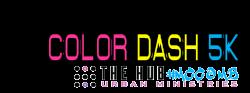 Love Your City Color Dash 5K