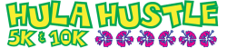 2021 Executive Health & Sports Center Hula Hustle 5K/10K