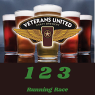 Veterans United Craft Brewery 1-2-3 Race
