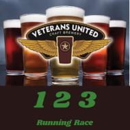 Veterans United Craft Brewery 1-2-3 Race