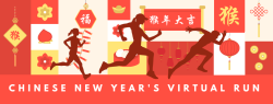Chinese New Year's Virtual Run