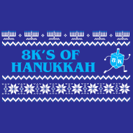 8K's of Hanukkah 8K & Half Marathon
