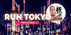 Run Tokyo Virtual Marathon