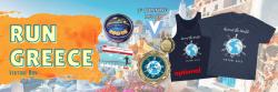 Run Greece Virtual Run 2021