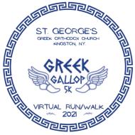 St George Greek Gallop 5K