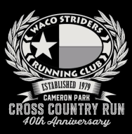 40th Annual Cross Country Trail Run