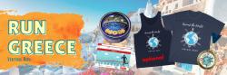 Run Greece Virtual Race