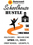 Schoolhouse Hustle 5K/10K