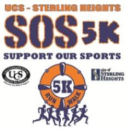 UCS SOS 5K Run/Walk