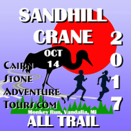 Sandhill Crane All Trail Half Marathon/10K/5K