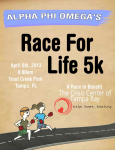 Alpha Phi Omega's Race for Life 5k