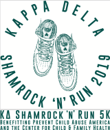 26th Annual Shamrock 'N' Run 5K