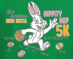 2017 Hippity Hop 5K