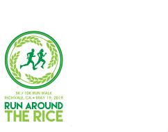 Run Around the Rice 5K, 10K & Kids Dash