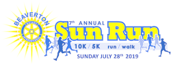 7th Annual Beaverton Sun Run