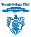 Temple Rotary Club Half Marathon & 5K