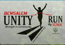 Bensalem Unity Run 2017