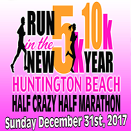 Run In The New Year 5k/10K/Half Marathon