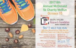 McDonald Charity McRun 5k and 1Mile Fun Run