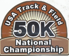 Caumsett Park 50K Championship and GLIRC 25K Run