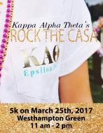 Rock the CASA 2017