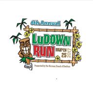 LuDown Run