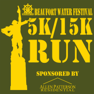 Beaufort Waterfest 5K/15K at Parris Island