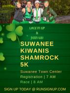 Suwanee Kiwanis - Shamrock 5K