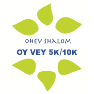 6th Annual Oy Vey 5K/10K