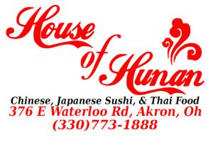 House of Hunan - Waterloo Road