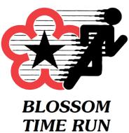 43rd Annual Blossom Time Run