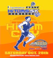 HiToms Home Run 5k