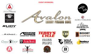 2017 Event Sponsors