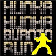 Hunka Hunka Burnin' Run 5K