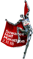 4th Annual Suwanee Half Marathon
