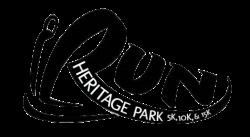 2021 Heritage Park 5K, 10K & 15K