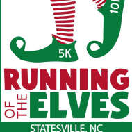 Running of the Elves, 2017