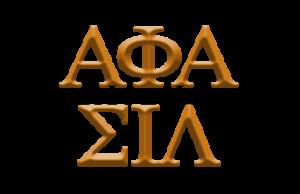 Sigma Lambda Iota Chapter of Alpha Phi Alpha Fraternity, Inc.
