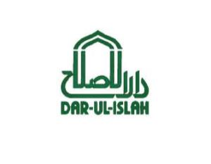 Dar-Ul-Islah