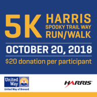 Spooky Trail Way Run/Walk 5K (Harris Corporation)