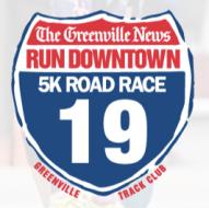 GVL Downtown Double: The Greenville News Run Downtown & TD Bank Reedy River Run