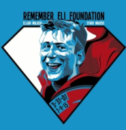 Remember Eli Run