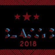 2019 Capitol Hill Classic 10K, 3K, and Fun Run
