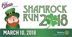 Shamrock Run Spring 2018 5K 10K Race
