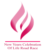 S Windsor New Years Celebration of Life 3.5 Mile Road Race