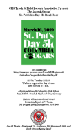 Columbia Cougars - Saint Patrick's Day 5K
