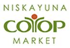 Niskayuna Co-op