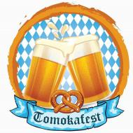 Tomoka Brewery RunToberfest 5K 2019