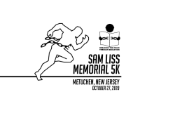 3rd Annual Sam Liss Memorial 5K, Benefitting Breaking the Chain Through Education