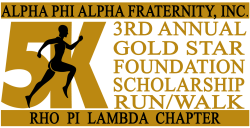 The Alpha Phi Alpha Fraternity